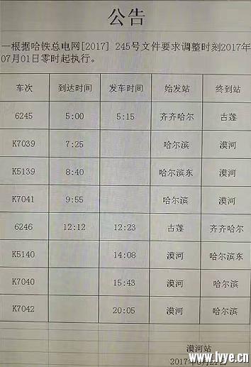 QQ截图20170626111910.png