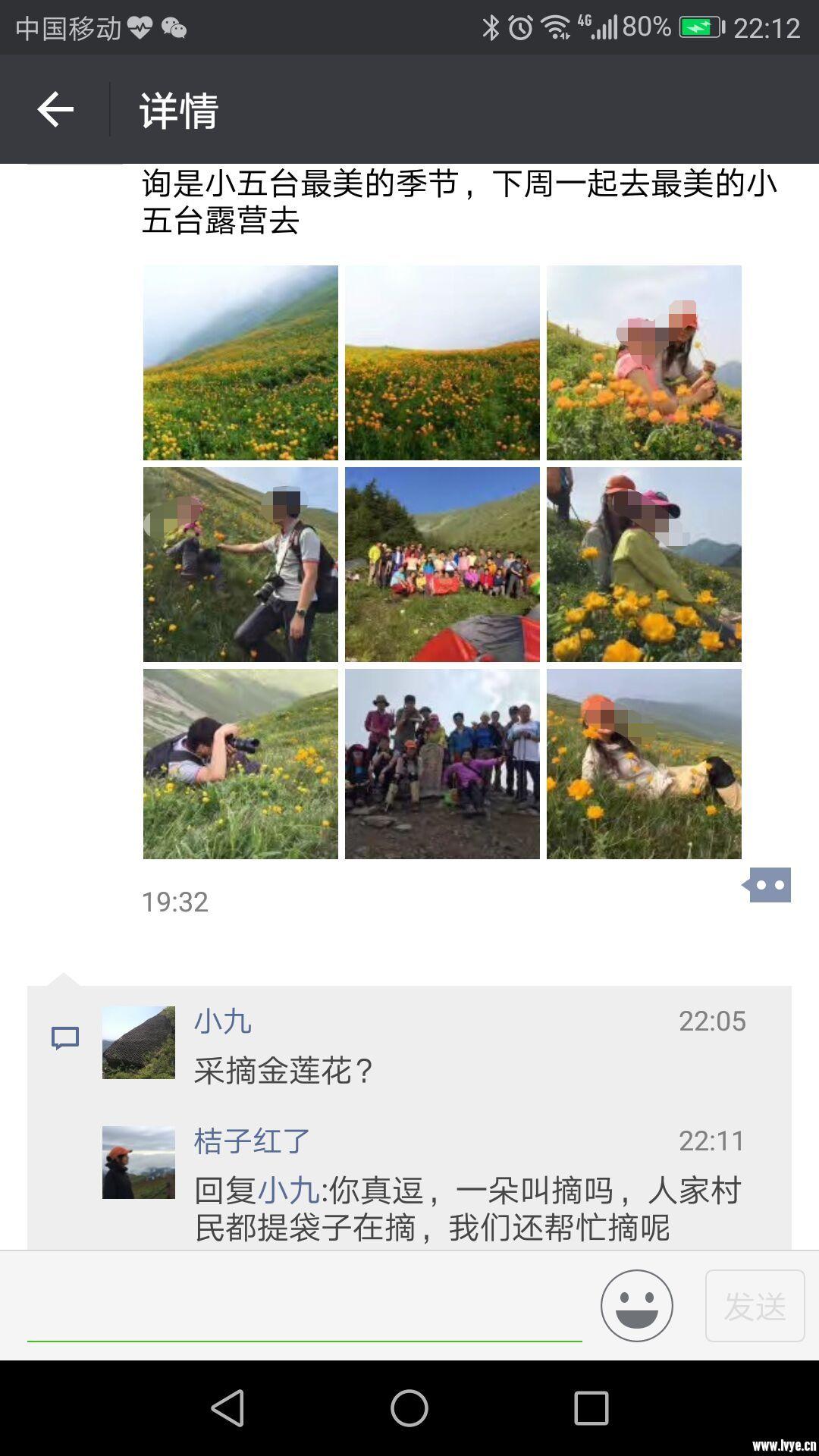 QQ图片20170703234008.jpg