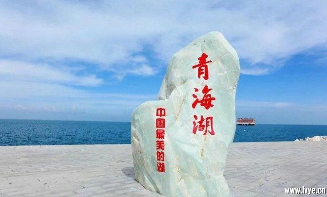 青海湖3.jpeg