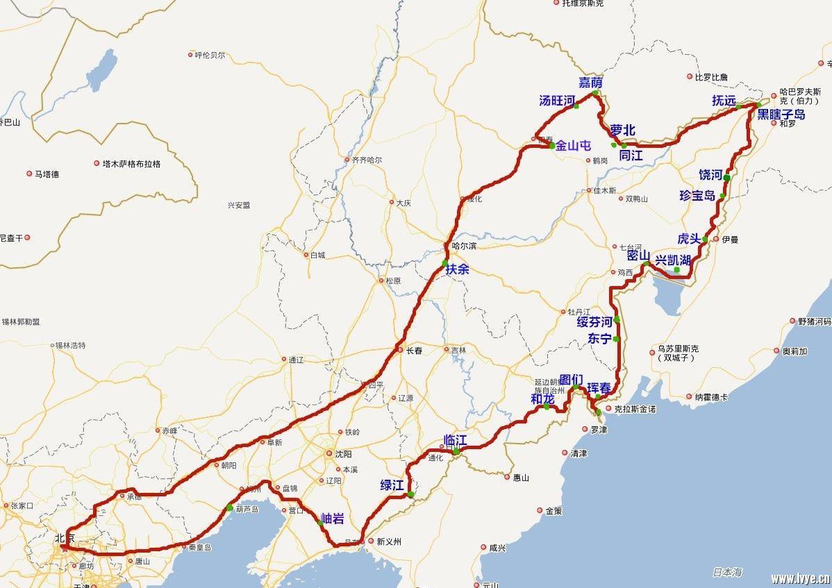 东北边境行路线图_副本.jpg