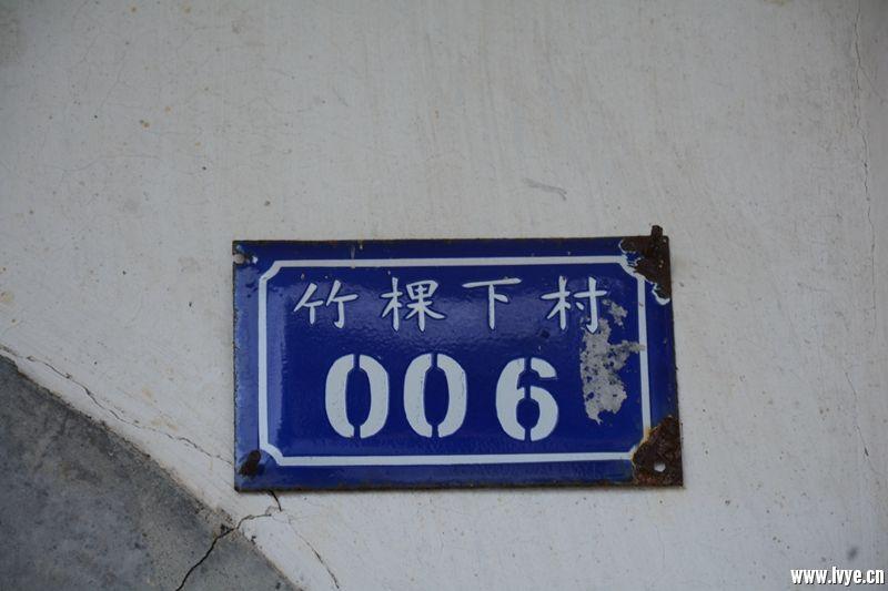 DSC_1854_副本.jpg