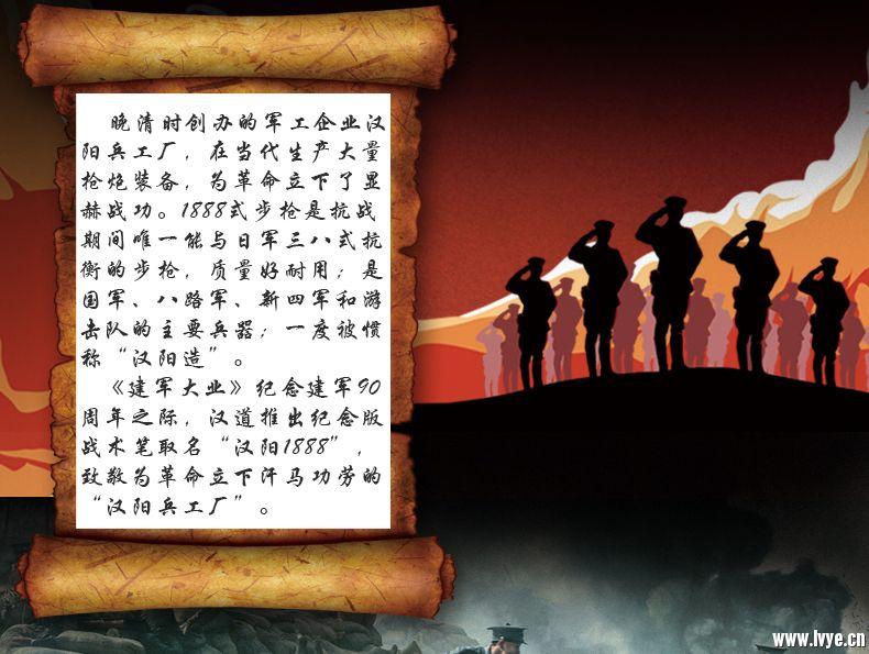 汉阳1888战术笔_03.jpg