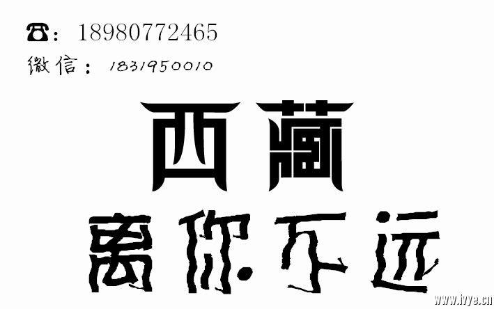 799309_1365091539oPDU_副本.jpg