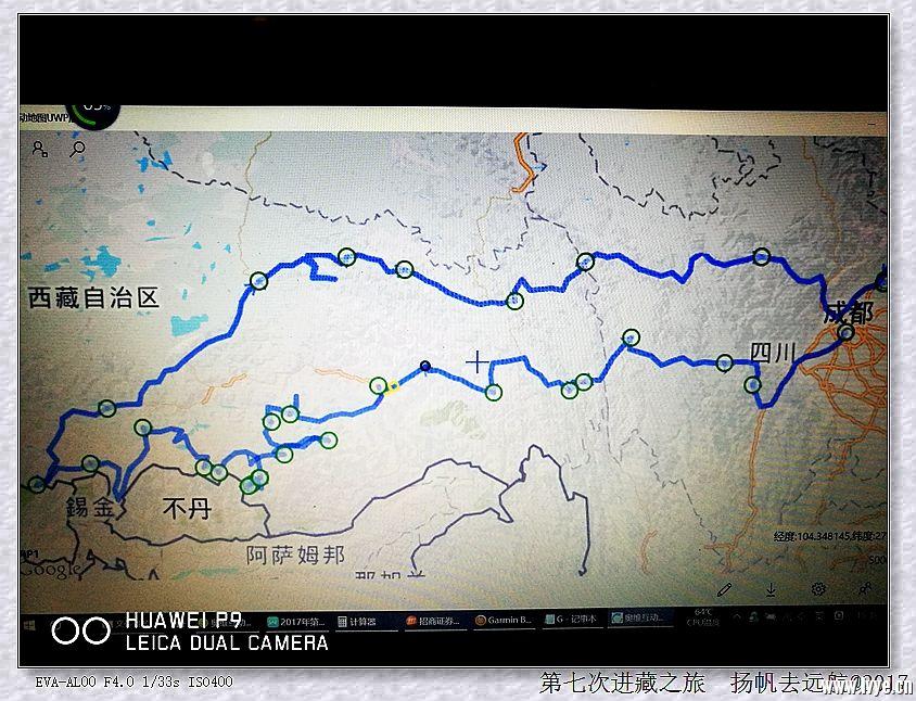 藏区路线图