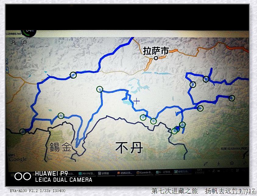 藏南边境路线图