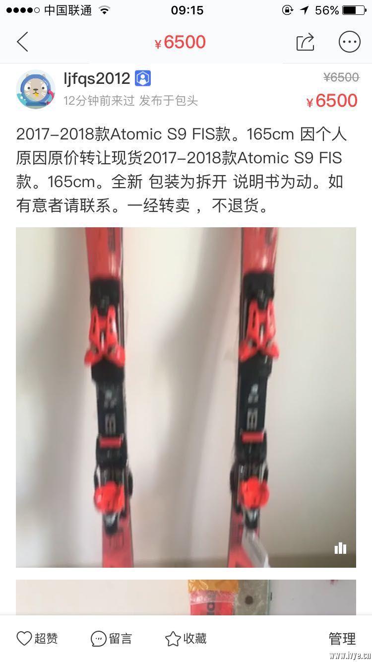 2011159487.jpg