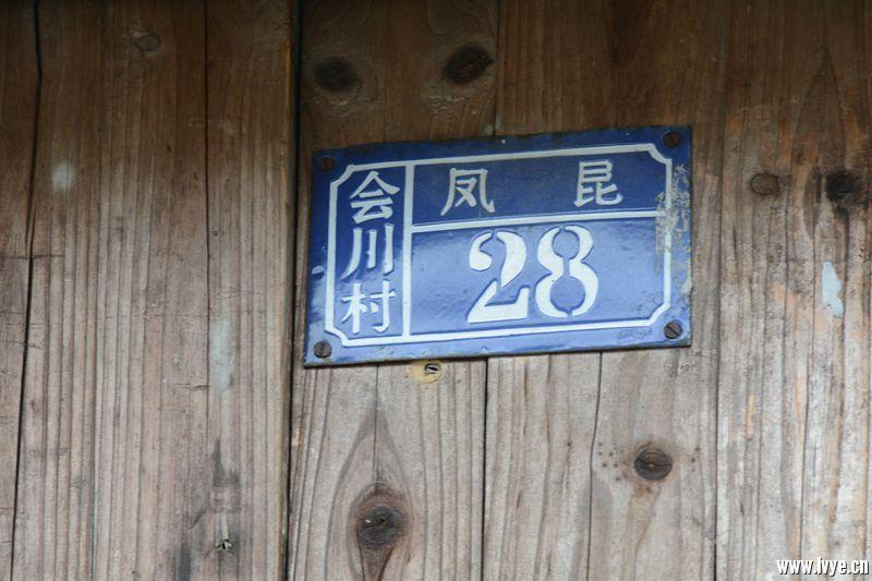DSC_2888_副本.jpg