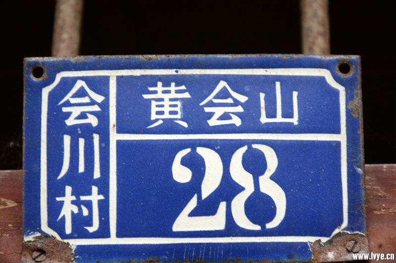 DSC_2901_副本.jpg
