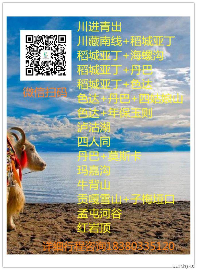 微信图片_20170711114809_副本.jpg