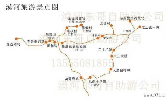 漠河地图.jpg