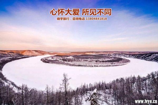 漠河冬季黑龙江第一湾_副本.jpg