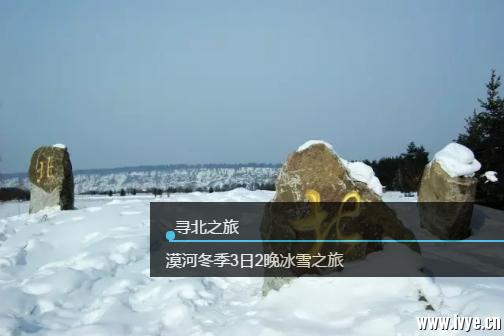 QQ截图20170929104129_副本.png