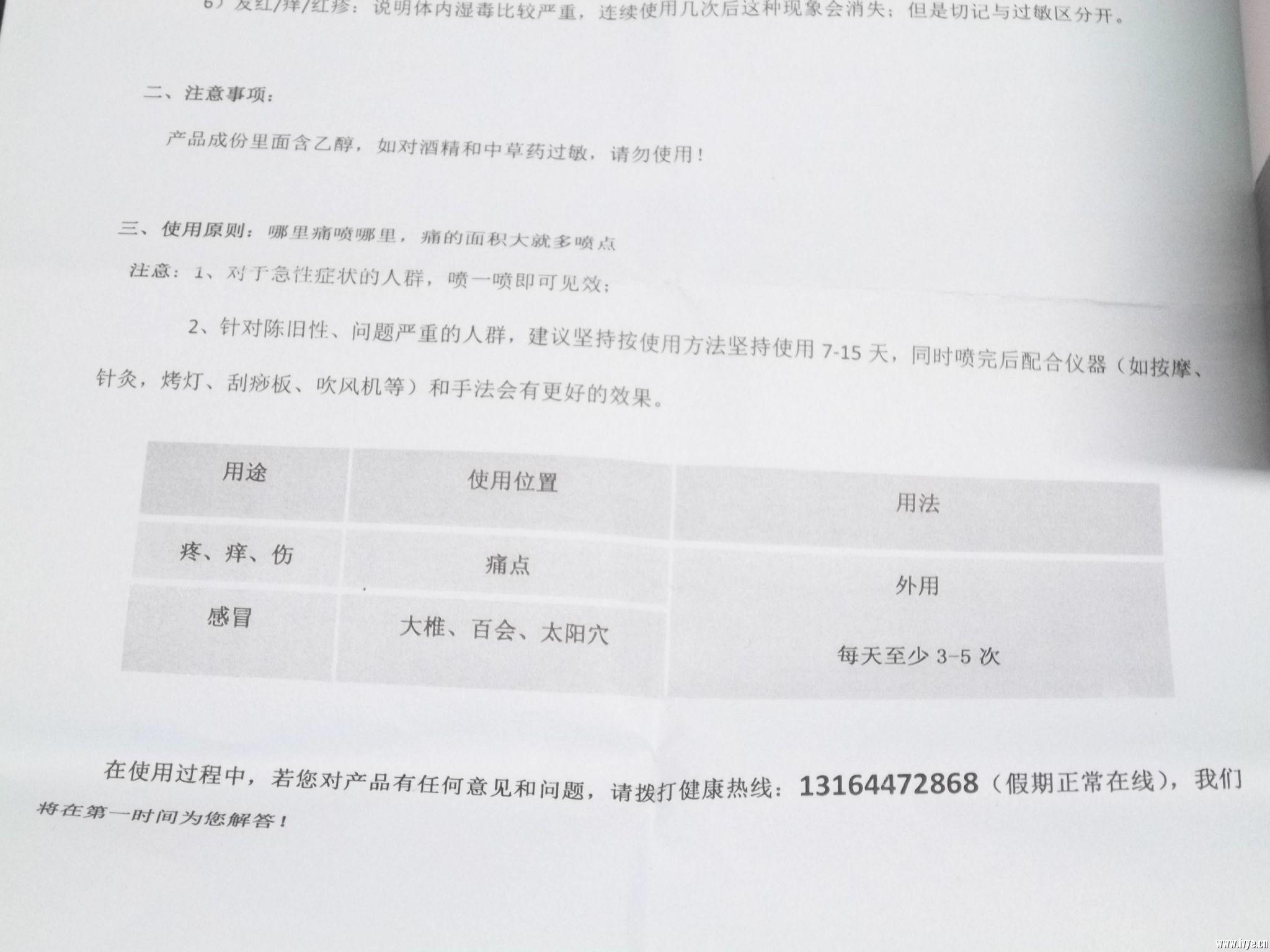 100_5234_看图王.jpg
