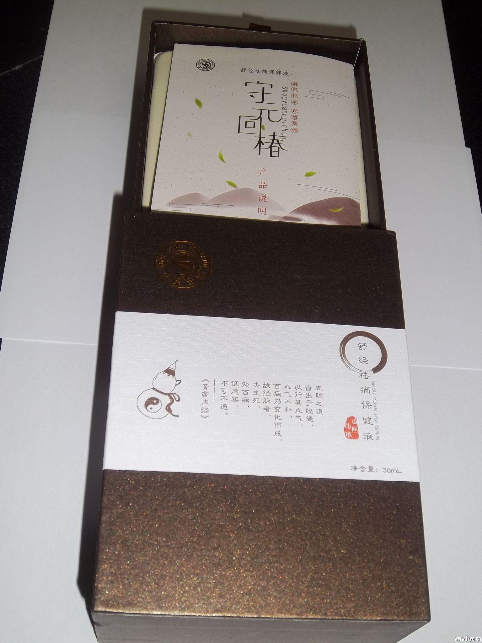 100_5250_看图王.jpg