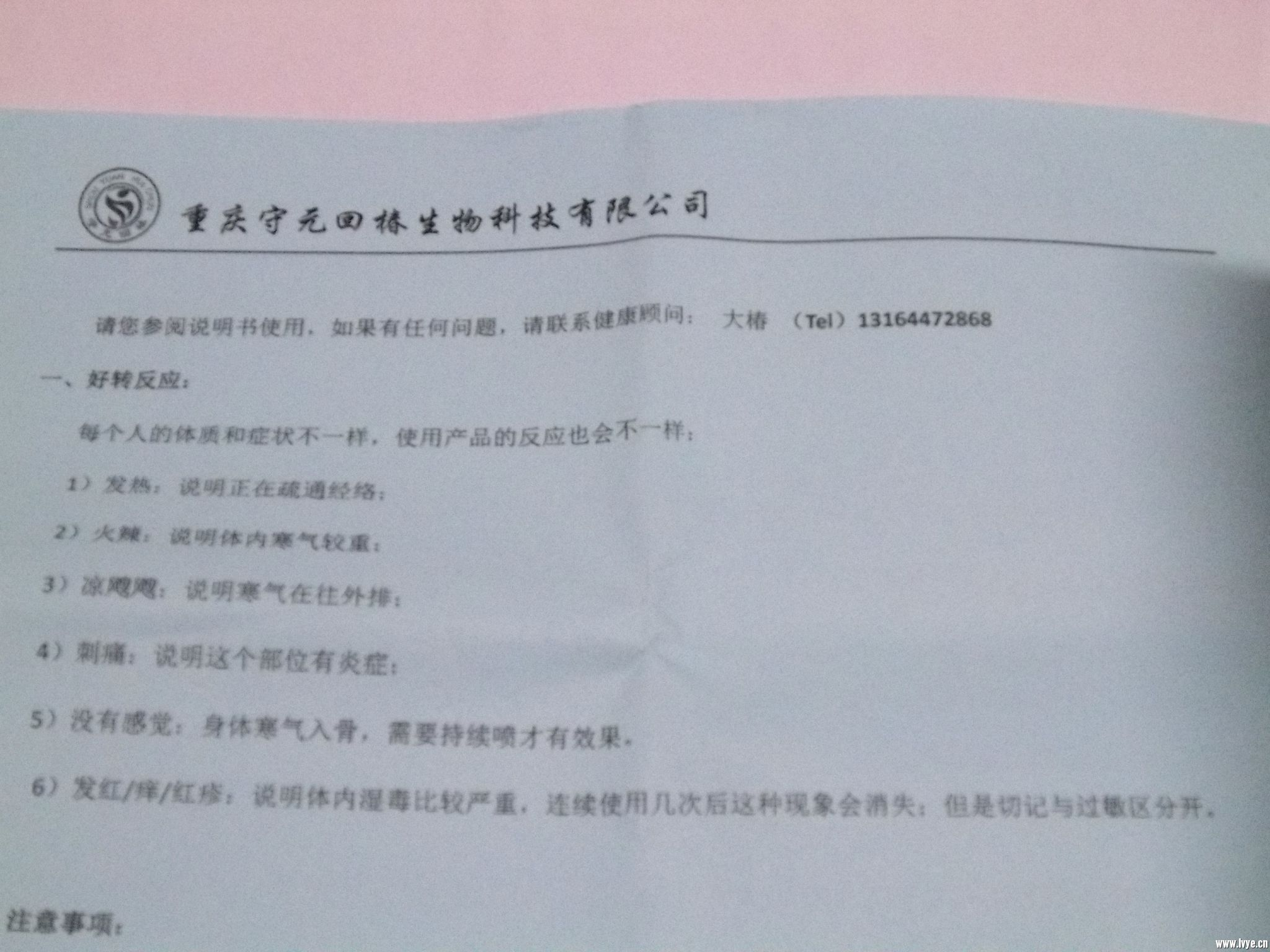 100_5233_看图王.jpg