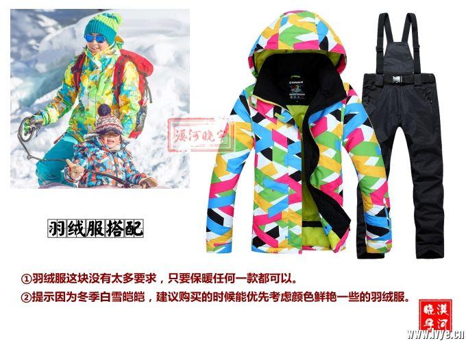 冬季服装羽绒服攻略.jpg