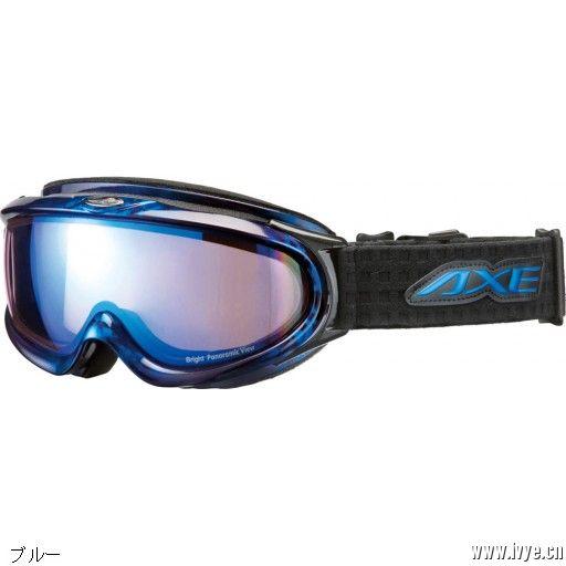 axe ax888雪镜