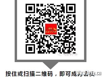 QQ图片20170317111729.png