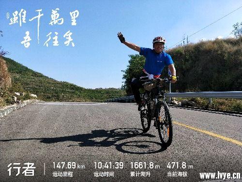 xingzhe_20171006_103205.jpg