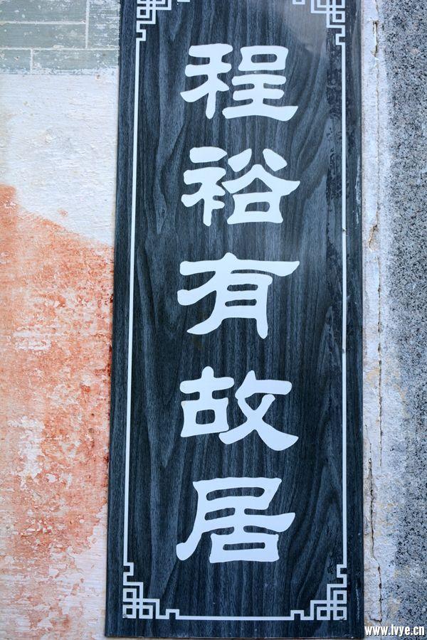 DSC_4281_副本.jpg