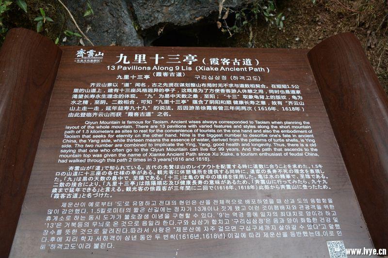 DSC_5436_副本.jpg