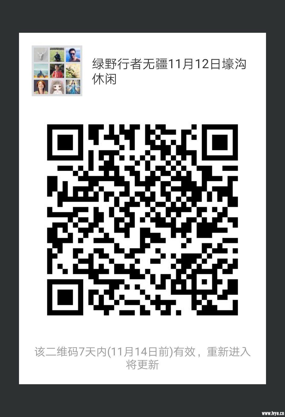 微信图片_20171107143231.jpg