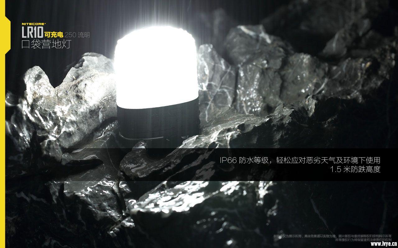 LR10_CN_19.jpg