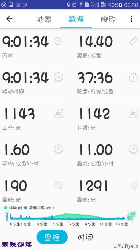 Screenshot_20171120-083049.jpg