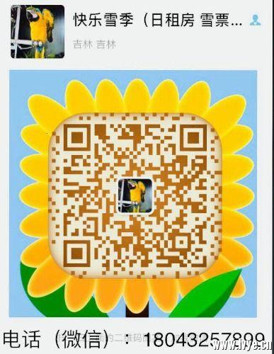 mmexport1508118119433.jpg
