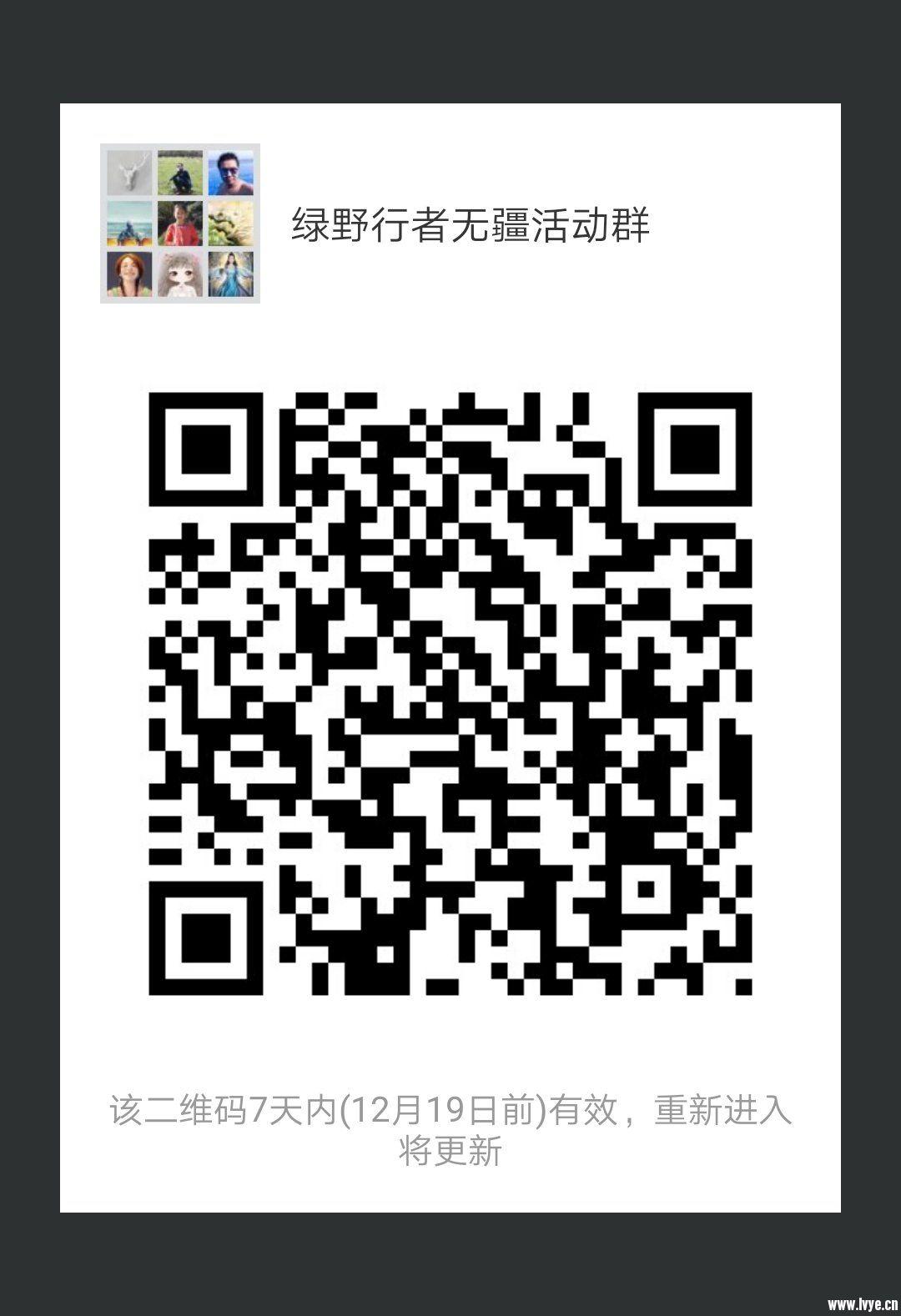 微信图片_20171212094327.jpg