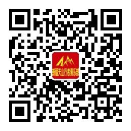 新疆天山行者俱乐部公众号.jpg