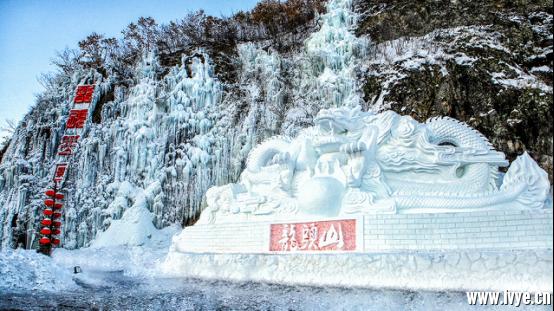 龙头山滑雪场简介141.png