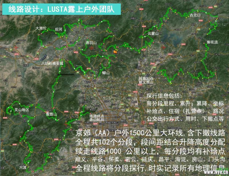 1580线路图.jpg