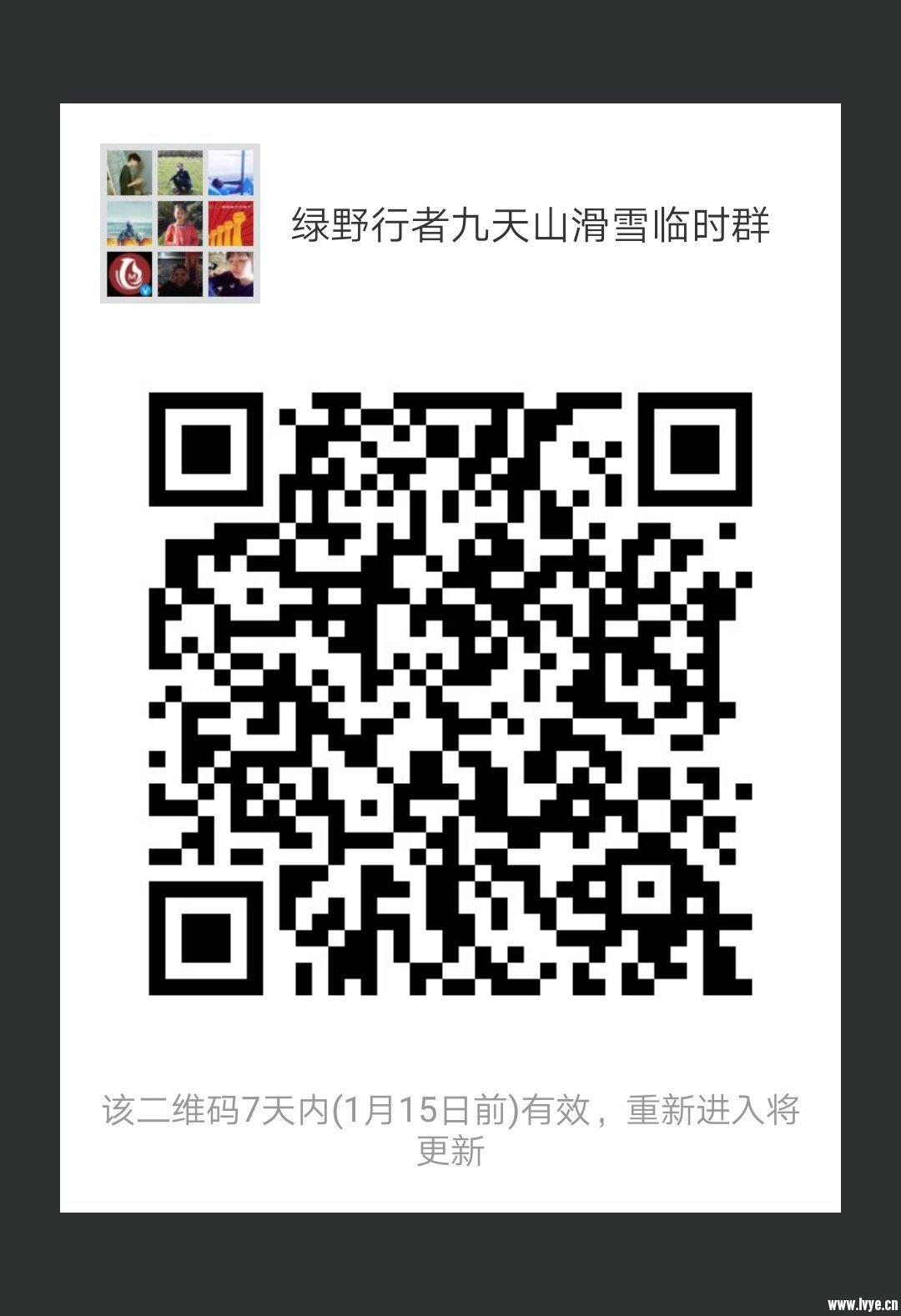 617651375743868706.jpg