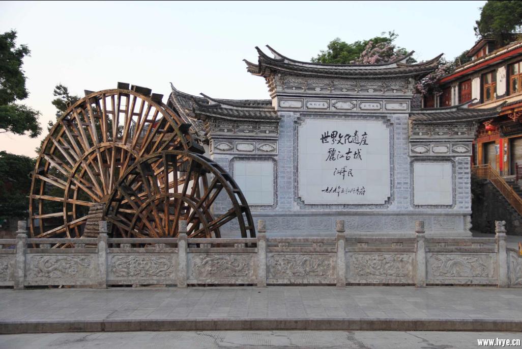 丽江古城2.png