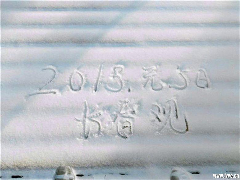 梦里长春冬听雪 ——在长春观的冬日里邂逅浪漫的中国风 (4).jpg