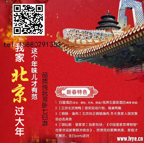 QQ截图20180118103652_副本.png