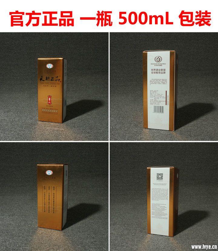 官方 一瓶 500ML 包装.jpg
