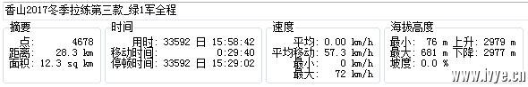 绿1军_5.png