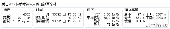 绿4军_5.png