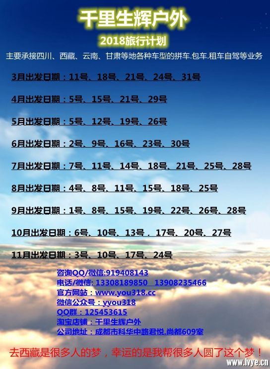 1027apic1535_sc115.com.jpg