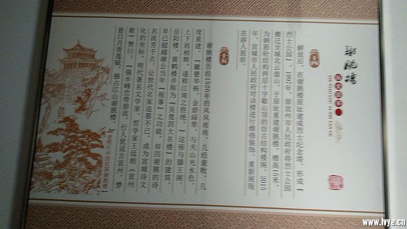 IMG_20180110_144434.jpg