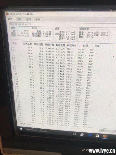 12E0CAB3-BBF3-4470-9D73-708B07948295.jpeg