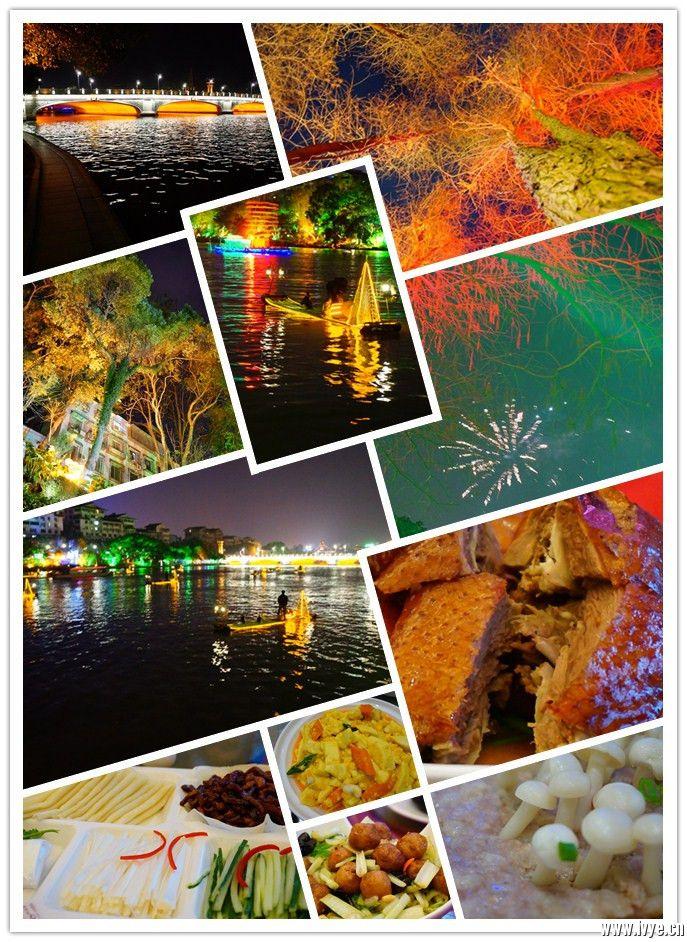 烧鹅桂湖.jpg