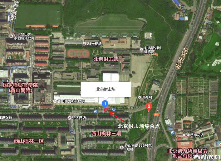 北京射击场集合点.png