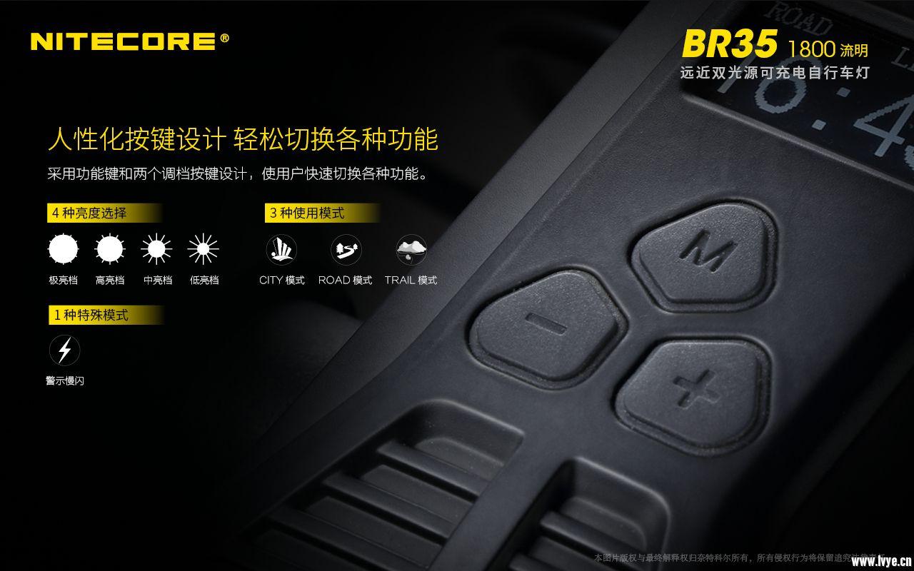 BR35_CN_10.jpg