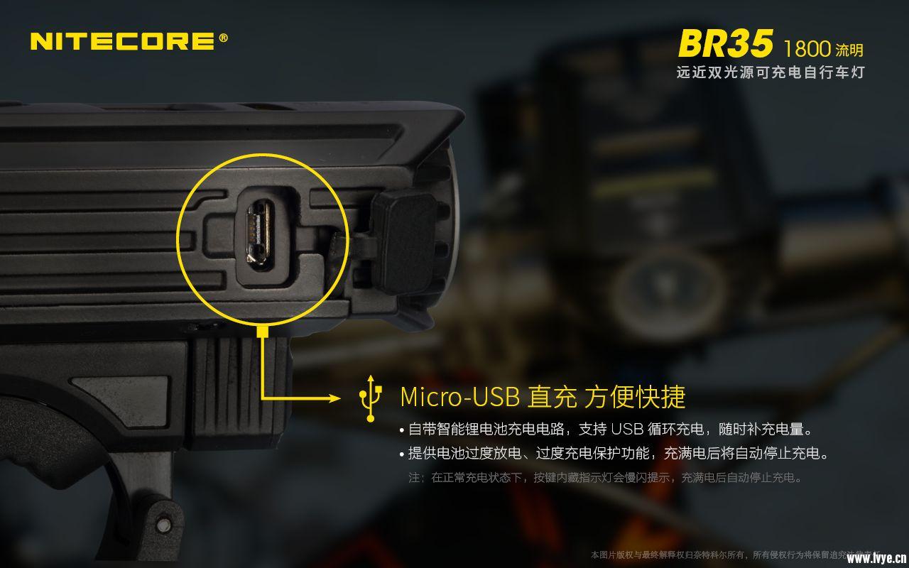 BR35_CN_13.jpg
