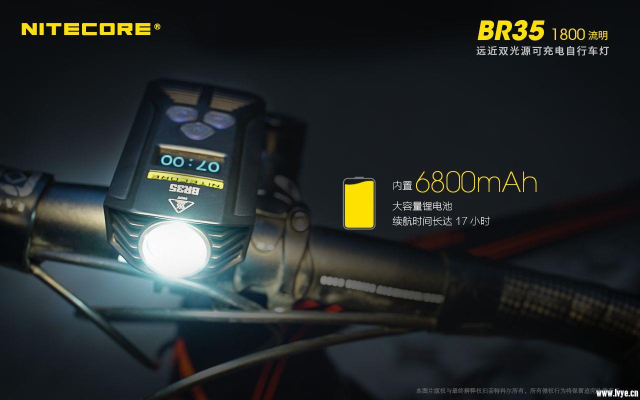 BR35_CN_14.jpg