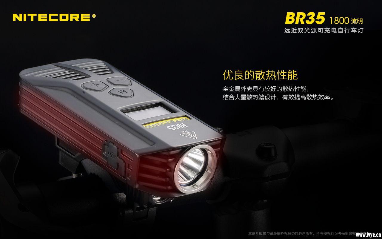BR35_CN_16.jpg
