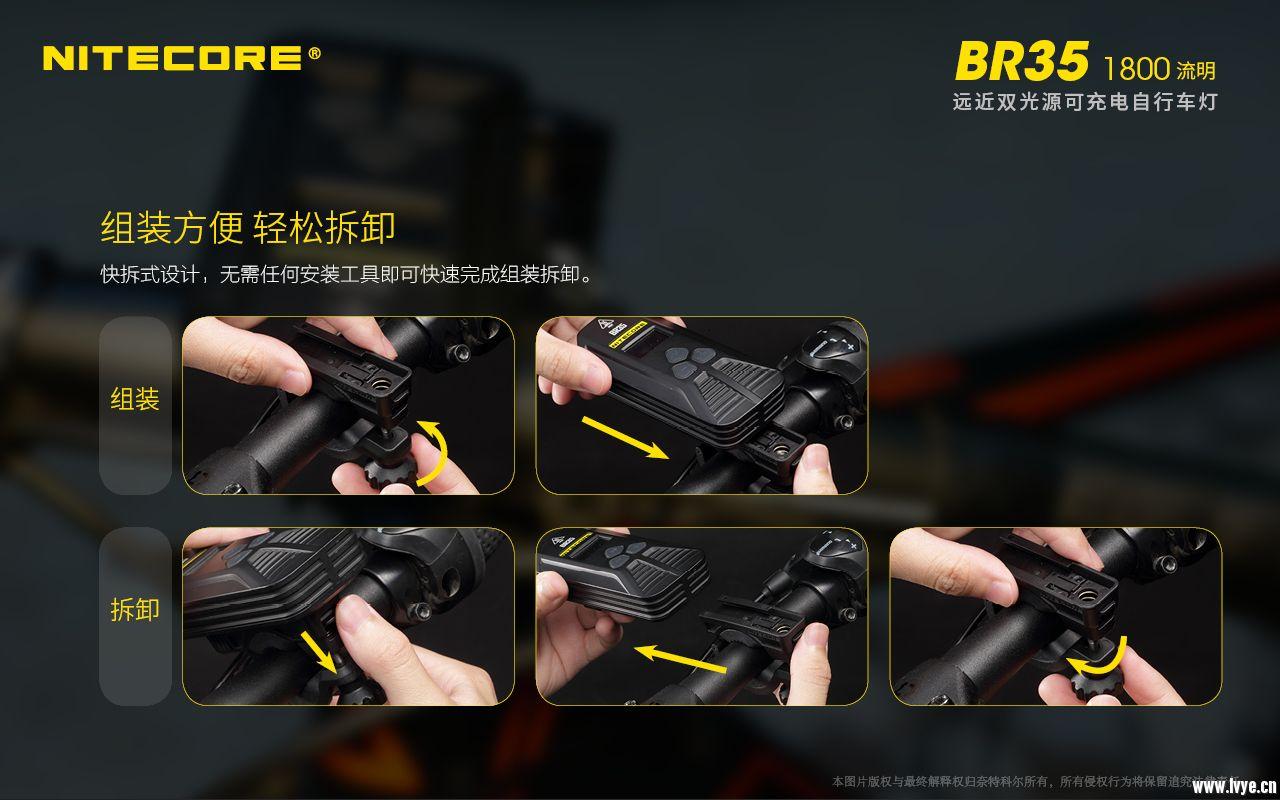 BR35_CN_18.jpg